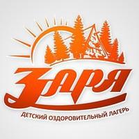"""ДЗОЛ """"Заря"""