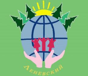 """ДОЛ """"Ленёвский"""""""