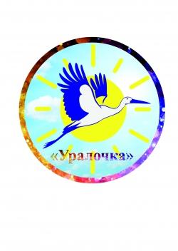 """Оздоровительно-образовательный центр """"Уралочка"""""""
