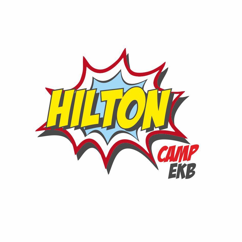Детский лагерь с изучением английского языка «Хилтон»